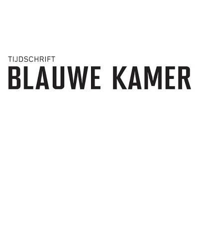 SAB project Tichelbeeksewaard in Blauwe Kamer